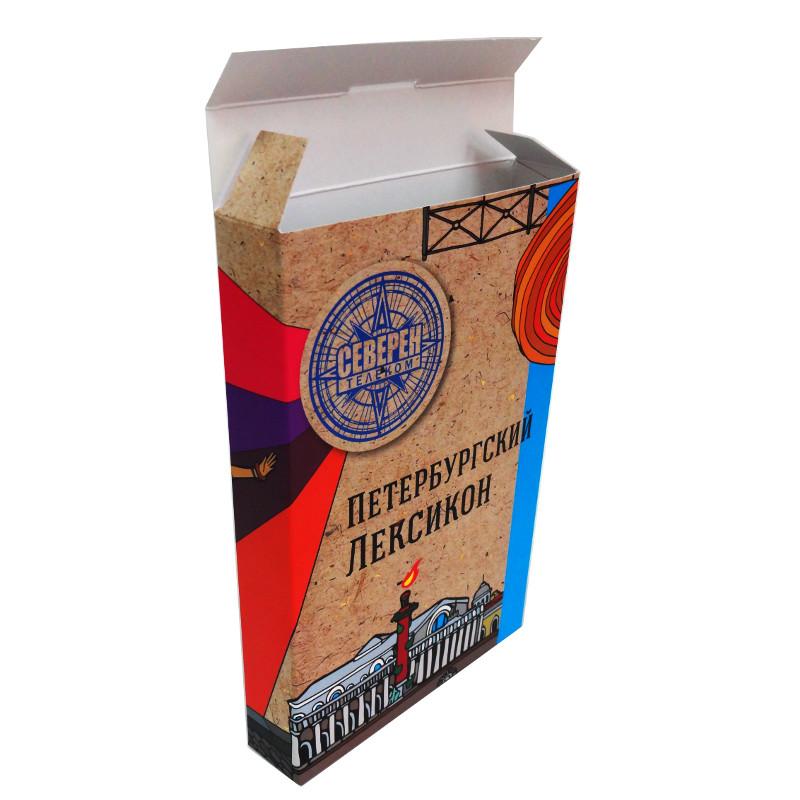 коробки оптом спб ленинградская