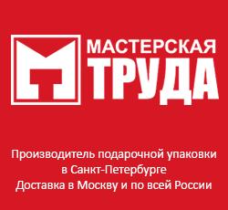 (c) M-trud.ru